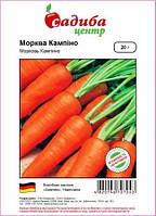 Морква Кампино 20г