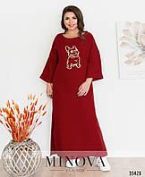 Платье женское батальное макси Собака вышивка 52 54 56 58 60 62 64 66