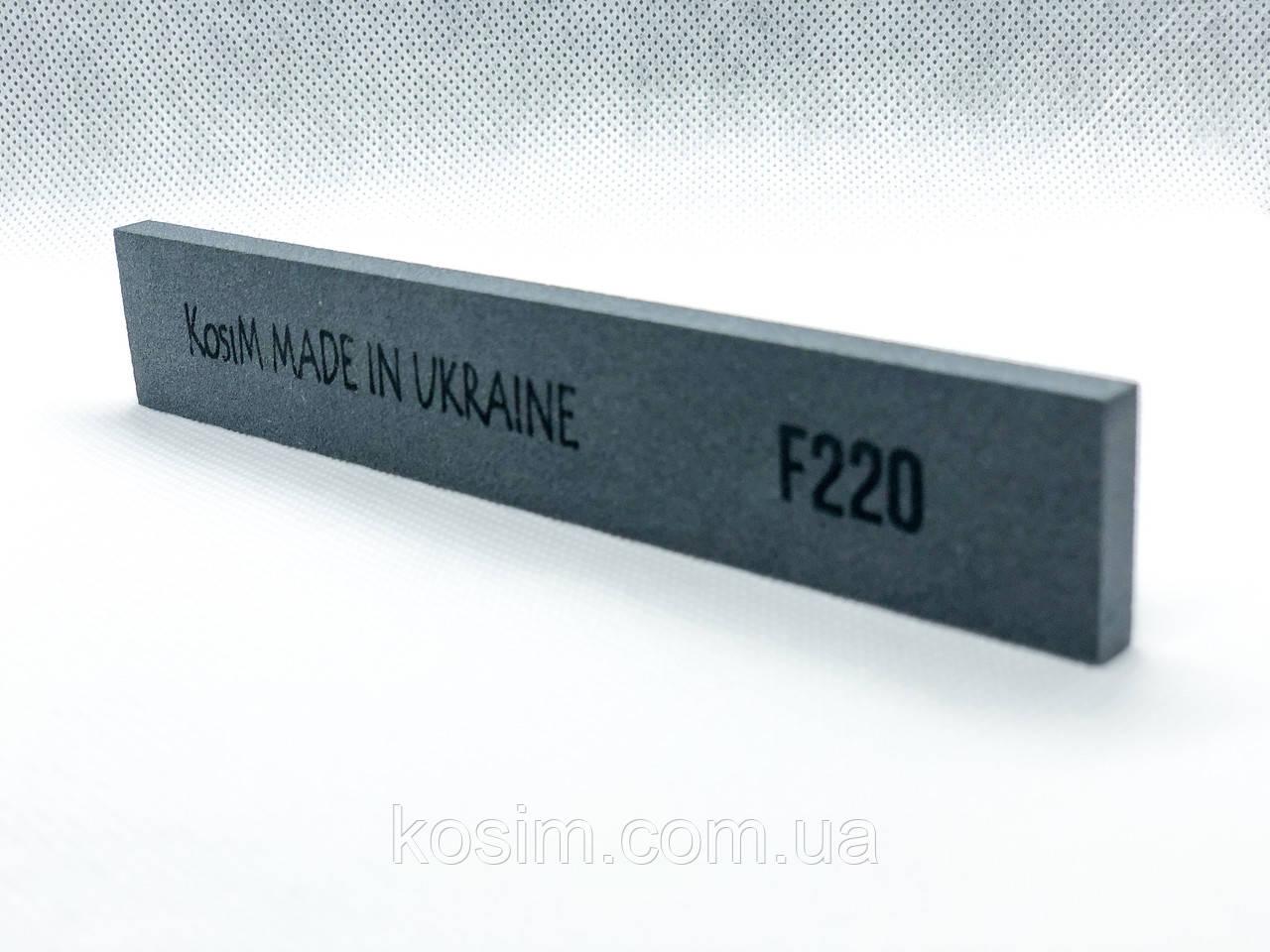 Точильный брусок KosiM F220 карбида кремния 150*25*6 мм для точилок типа Apex