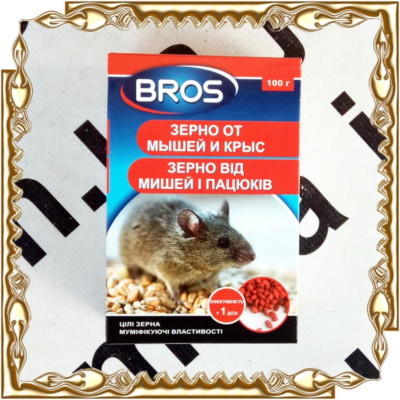 Зерно BROS от мышей и крыс 100 г.