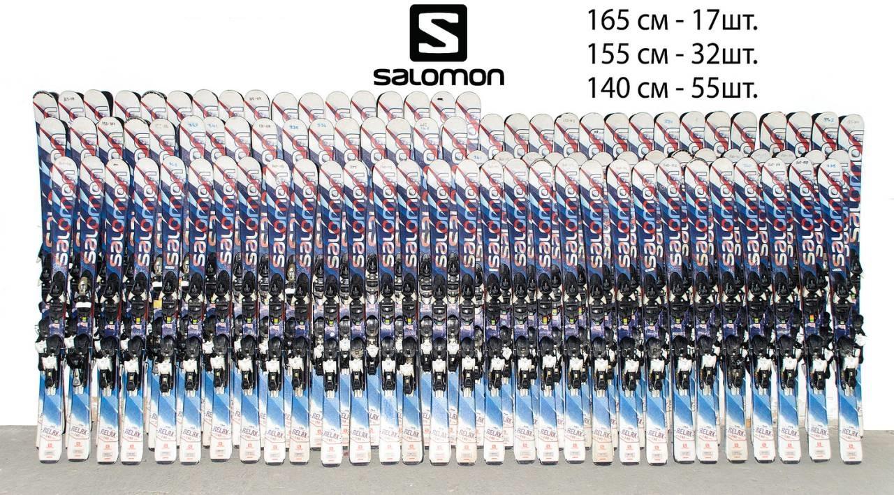 Лыжи Salomon 140