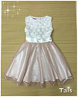 Нарядное платье паутинка для девочки