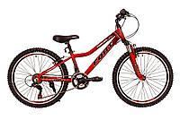 """Велосипед горный Fort Prorace 24 V-Brake 12.5"""""""