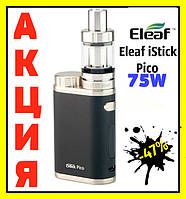 Электронная сигарета Eleaf iStick Pico Kit 75W