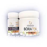 Borabella Organic Boratox Набор ботекс для волос 50/100 г