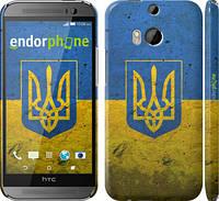 "Чехол на HTC One M8 dual sim Флаг и герб Украины 2 ""378c-55"""