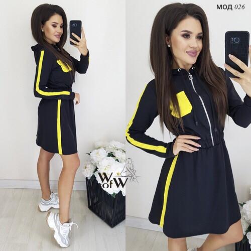 Платье спортивное женское чёрное, красное, голубое, желтое,