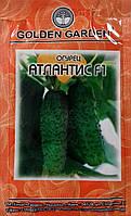 Семена огурца Атлантис F1 20 шт, Golden Garden