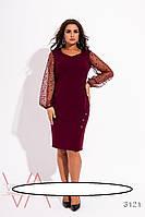 Элегантное платье батальное.  Размеры: 50, 52, 54, 56 Выполнено из мягкого и эластичного креп-дайвинга. Формен