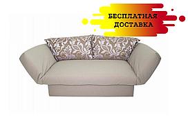 Кресло-кровать Аватар NOVELTY