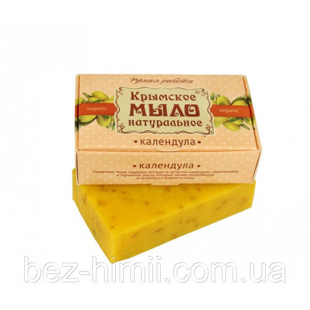 Мыло украинское с календулой. Натуральное, ручной работы. Крымская технология