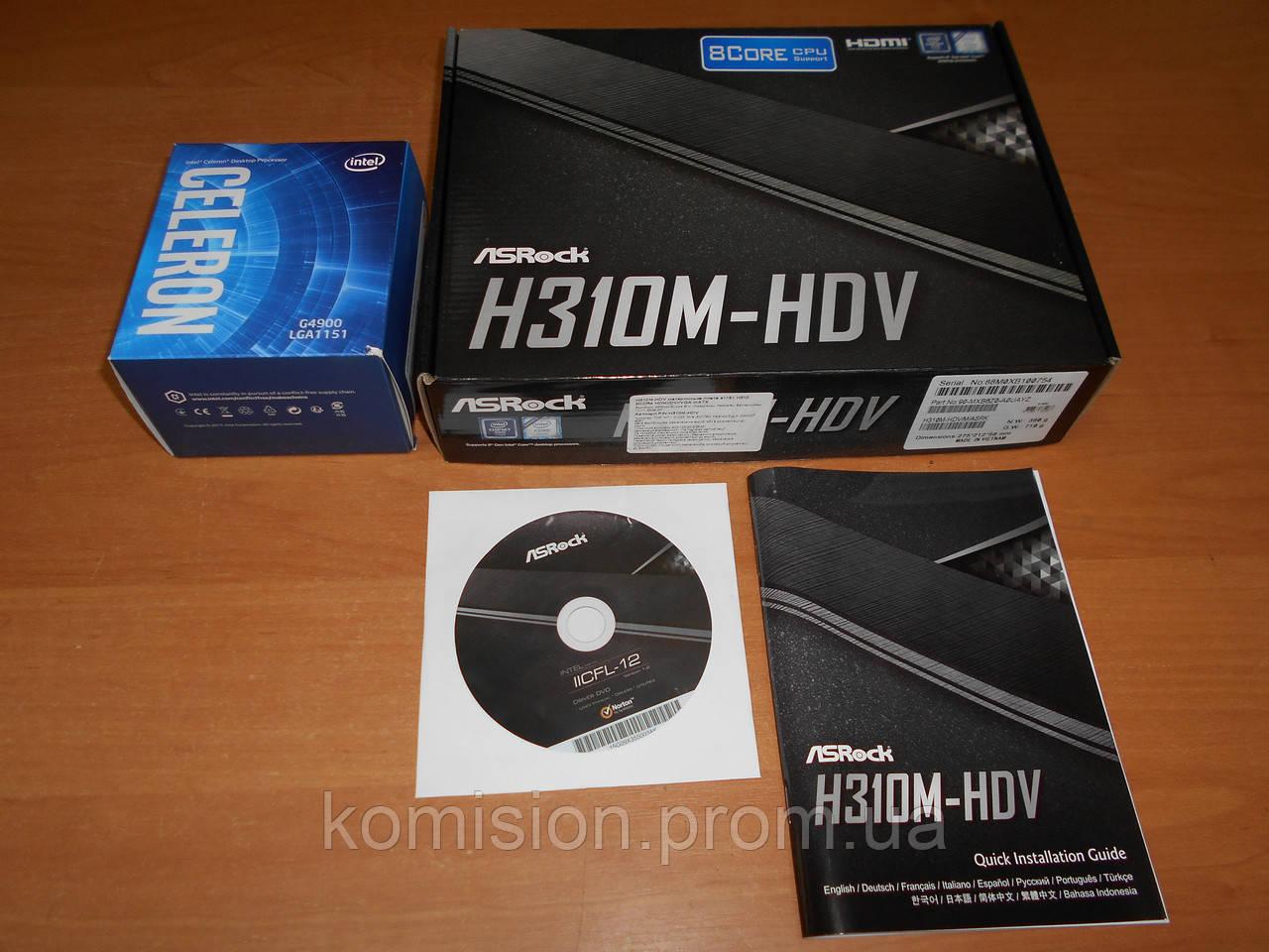 Материнская плата ASUS H110M-A M2s1151 DDR4