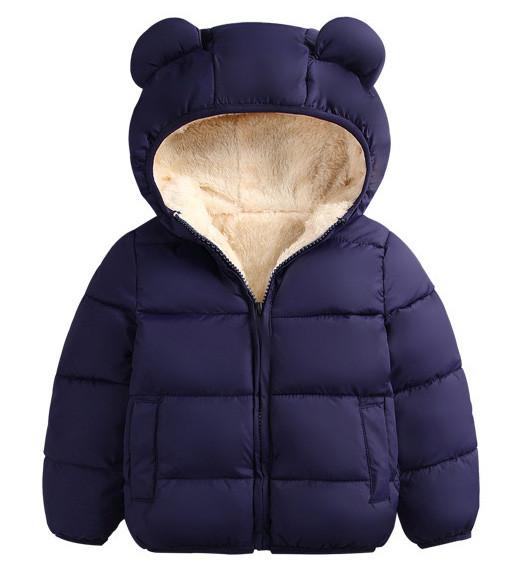 "Демисезонная куртка""меховушка"" размер 98."
