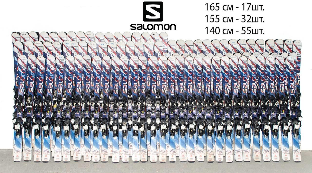 Лыжи Salomon 155