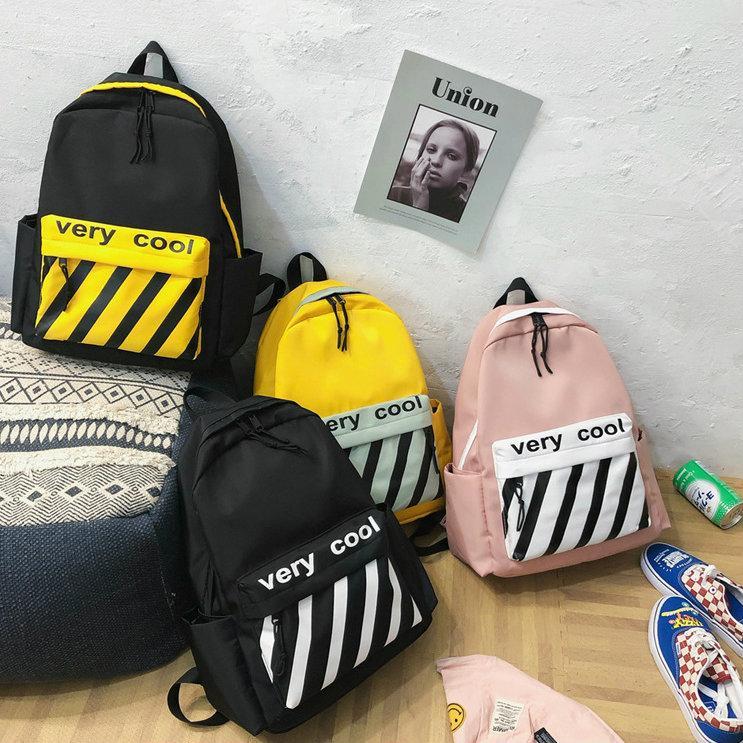 Молодежный рюкзак very cool