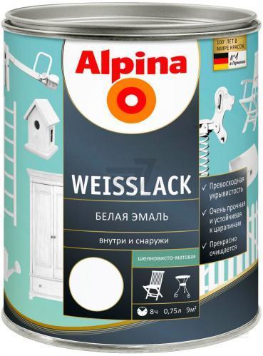 Эмаль алкидная Alpina weisslack универсальная шелк. матовая белая 2,5л
