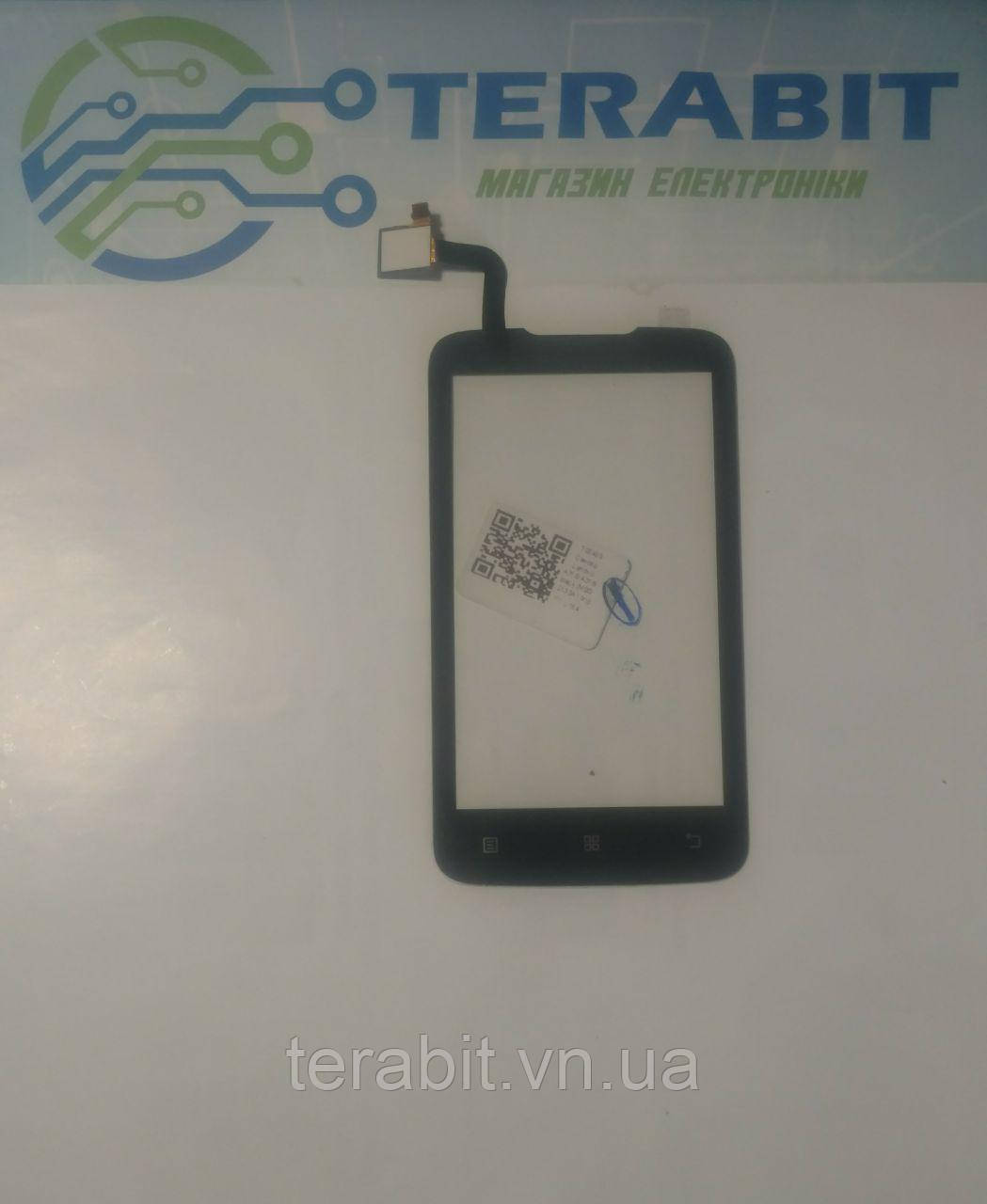 TOUCH SCREEN LENOVO A316/316i BLACK