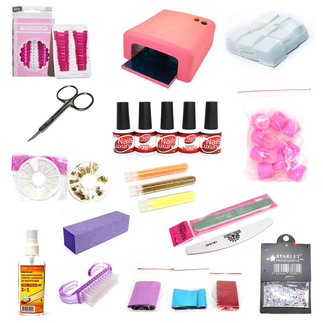 Набор для маникюра Nails Luxury №2 с Лампой 36 Вт. розовая