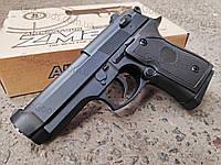 Пистолет Beretta mini ZM21 металлический страйкбольный спринговый (пружинный)