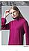 Голубой женский пуловер, Marina V FW19-012, свитер, фото 2