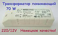 Трансформатор понижающий для галогенных ламп 12V Vossloh schwabe 70W, фото 1