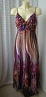 Платье женское модное летнее сарафан в пол макси бренд Per Una р.44