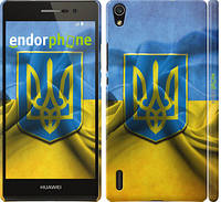 "Чехол на Huawei Ascend P7 Флаг и герб Украины 1 ""375c-49"""