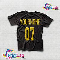 Именная футболка чёрная с золотым нанесением сзади