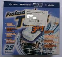 Таблетки  посудомоечная машина Indesit C00092189