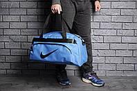Сумка из коттона дорожно-спортивная голубого цвета