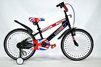 """Велосипед детский ARDIS MINI 18"""" Черный   + боковые колеса и крылья"""