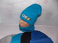 """Шапка и шарф, баф на мальчика зимняя, тёплая на Флисе, модный принт """"OFF-DERBI"""", размер 52-54., фото 1"""