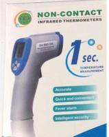 Бесконтактный инфракрасный термометр для детей
