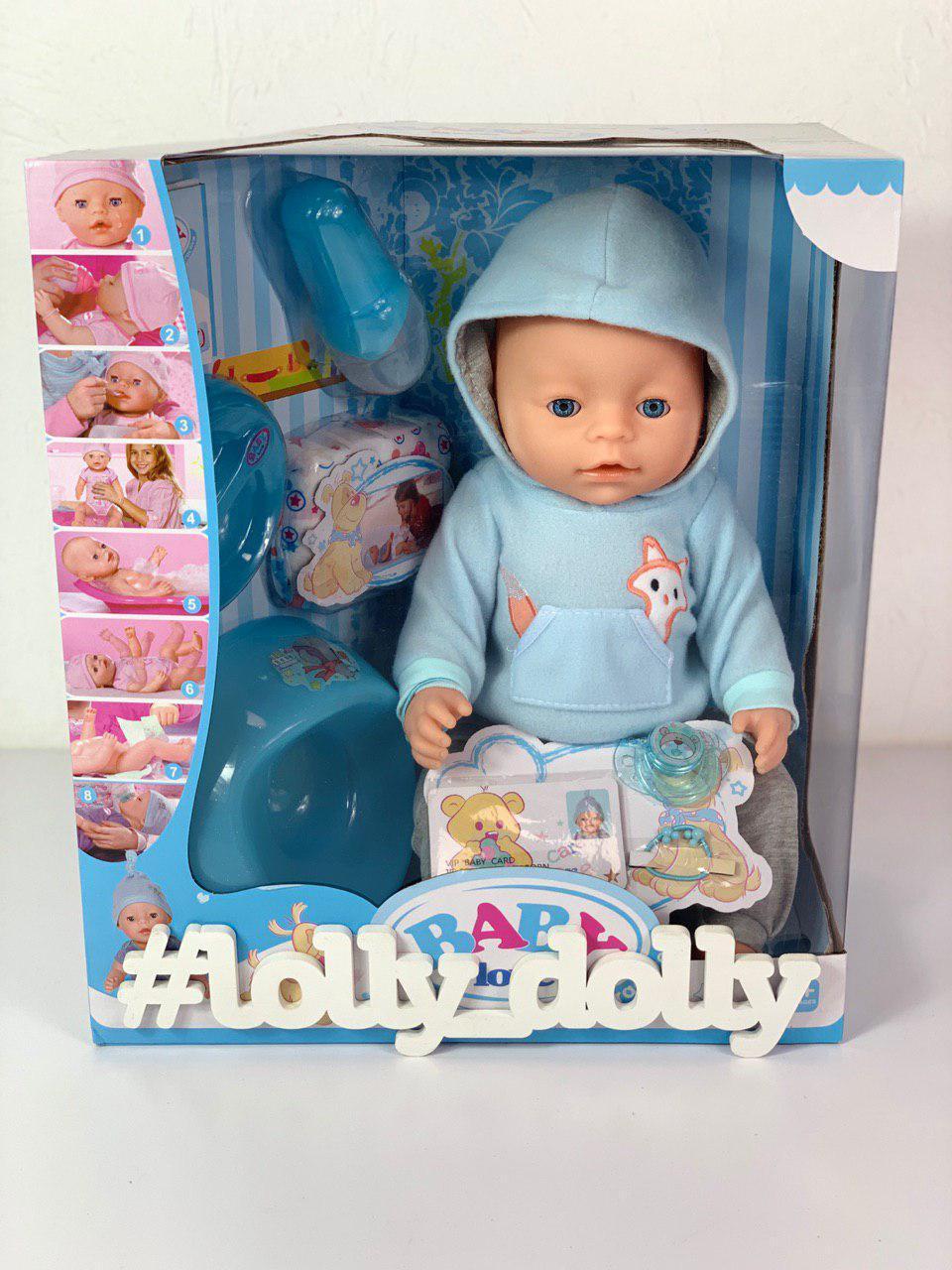 Пупс Baby Born BL 030 M Кукла Беби Борн