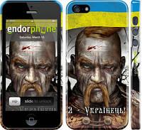 """Чехол на iPhone 5s Козак-Украинец """"1150c-21"""""""