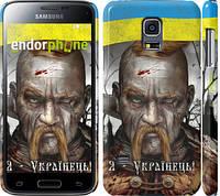 """Чехол на Samsung Galaxy S5 mini G800H Козак-Украинец """"1150c-44"""""""