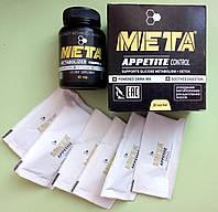 МЕТА - Комплекс для стройной фигуры (appetite control + metabolizer formula) #E/N