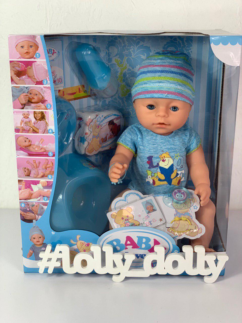 Кукла Беби Борн Пупс Baby Born BL 033 А