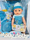 Пупс Baby Born ВL 014 А Лялька Бебі Борн, фото 2