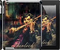 """Чехол на iPad 2/3/4 Шерлок """"438c-25"""""""