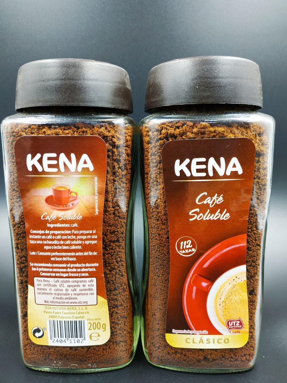 """Кофе растворимый """"Kena"""" Seleccion 200г"""