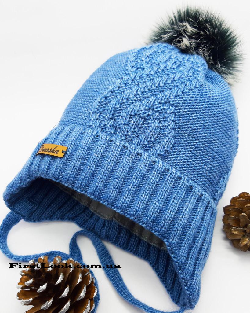 Зимняя шапка на мальчика(3-5 лет)