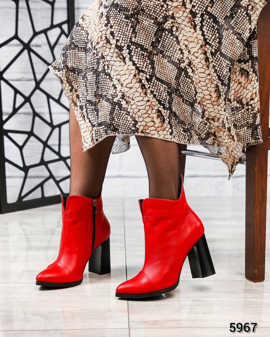 Ботильоны женские кожаные красные