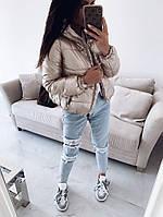 Женская стильная дутая куртка