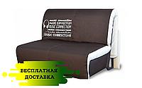 Диван-кровать Элегант 02 NOVELTY (без принта), фото 1