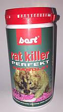«Рат Киллер» (Rat Killer) гранулы 250 г  средство от крыс и мышей, оригинал.