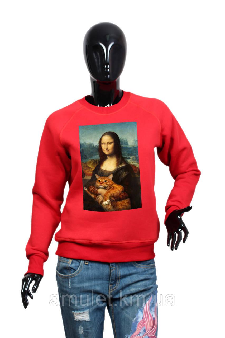 """Світшот жіночий з малюнком """"Мона Ліза"""""""