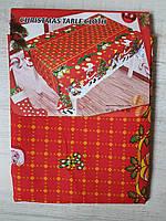 Скатерть новогодняя тканевая 150*200см.