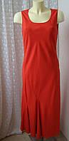 Платье женское вискоза лен длинное бренд Carolin Vanity р.44-46