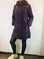 Куртка женская Carrie Cannie сливовая  L